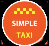 эконом такси в Алматы